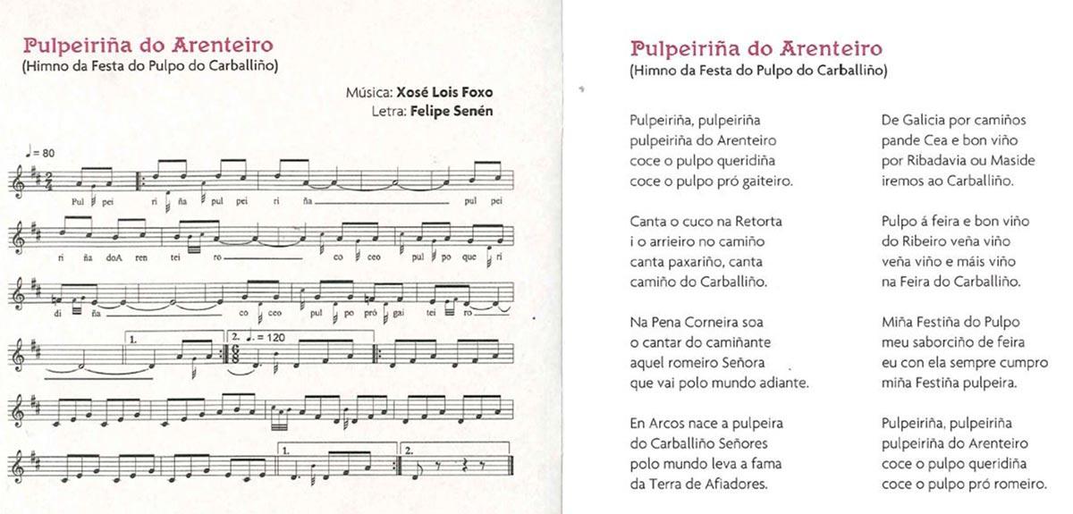 Letra Canción da Festa do Pulpo
