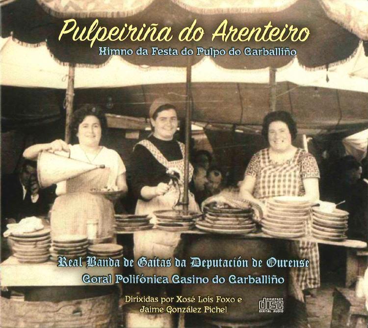 Portada CD Canción da Festa do Pulpo
