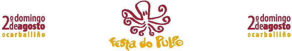 Festa do Pulpo de O Carballiño Logo
